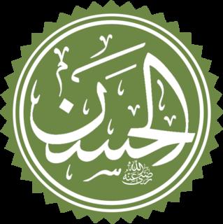 Hasan ibn Ali The grandson of Muhammad, son of Ali ibn Abi Talib and Fatimah bint Muhammad, and second Shia Imam