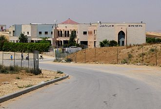 Al-Sayyid, Israel - Image: Al Sayyid school 1