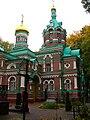 Alexander Nevsky church 1896.jpg
