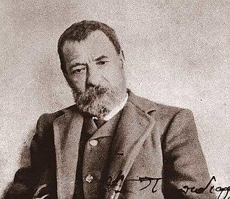 Varvakeio - Alexandros Papadiamantis