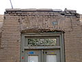 Aliev st - old house - Nishapur 4.JPG