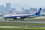 All Nippon Airways, B777-200, JA8968 (20802396662).jpg