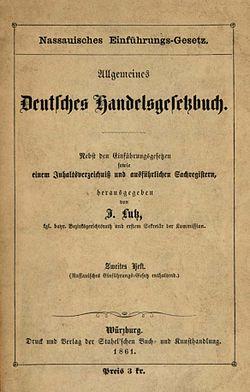 семейный кодекс германии
