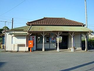 Amaariki Station Railway station in Ichihara, Chiba Prefecture, Japan
