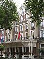 Amstelhotel entry.jpg