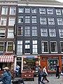 Amsterdam, Paleisstraat 23.jpg