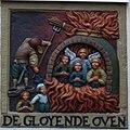 Amsterdam - Begijnhof (3415253841).jpg