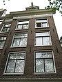 Amsterdam - Egelantiersgracht 64.jpg