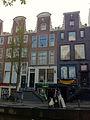 Amsterdam - Oudezijds Achterburgwal 35.jpg