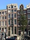 amsterdam - oudezijds voorburgwal 41