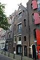 Amsterdam - Prinsengracht 207-209-3.JPG