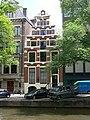 Amsterdam Koopmanshuis Herengracht 203.jpg