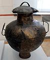 Anfora di bronzo con coperchio, IX-VIII sec. ac.JPG