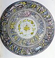 Angelo monticelli shield-of-achilles.jpg