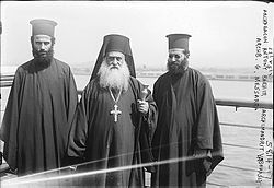 Fondateurs orthodoxes d'Antioche, 1923.jpg