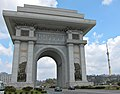 Arch of Triumph (4610366511).jpg