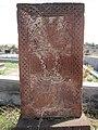Arinj khachkar, old graveyard (308).jpg
