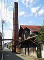 Aritaya chimney.jpg