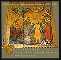 ArmenianStamps-302.jpg