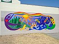 Art on wall in Santa Cruz, CA. 2006. (10376514724).jpg