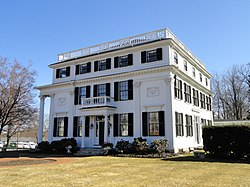 Asa Waters Mansion - Millbury, MA - DSC04580.JPG