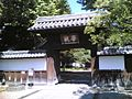 Ashikaga School gate.jpg