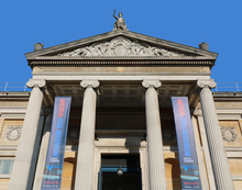 Ashmolean-Museum-Entrance-February-2018.png