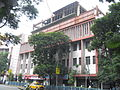 Asiatic Society 2.JPG