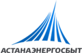 Astanaenergosbyt Logo.png