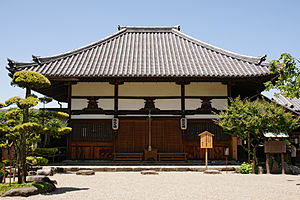 Asuka-dera - Front of the Main Hall at Asuka-dera, Asuka, Nara