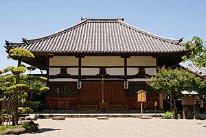 Historical Sites of Prince Shōtoku - Main Hall at Asuka-dera, Asuka, Nara