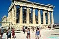 Athens - 2003-July - IMG 2612.JPG