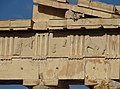 Athens Acropolis Parthenon Metope and pediment 02.jpg