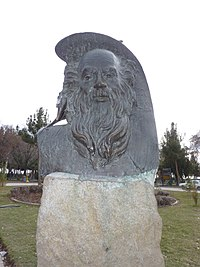 Attar's statue - Nishapur 02 - 2012-02-25.JPG