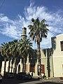 Auwal Mosque in Bo-Kaap.jpg