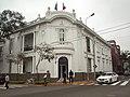 Av. Saenz Peña, Barranco 12.jpg
