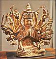 Avalokiteshvara (musée Guimet) (7142967129).jpg