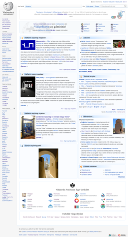 Azerbaijani Wikipedia screenshot.png