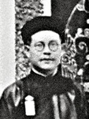 Chairman of the National Assembly of Vietnam - Image: Bùi Bằng Đoàn