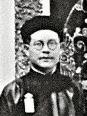 Chairman of the National Assembly of Vietnam - Image: Bùi Bằng Đoàn