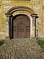 Březnice, dveře domu v židovské čtvrti.jpg