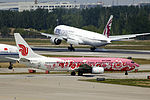 B-2642 - Air China - Boeing 737-89L - Pink Peony Livery - PEK (14932529518).jpg