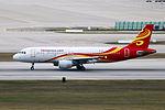 B-LPF - Hong Kong Express - Airbus A320-214 - ICN (16642497764).jpg