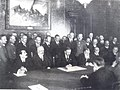 BASA-313K-3-44-1-Treaty of Bucharest (1918).jpeg