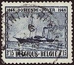 BEL 1946 MiNr0757 pm B002.jpg