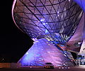 BMW-Welt at night.JPG