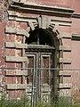 Bad Blankenburg - ehem. Hotel Chrysopras - Südost-Fassade - Portal.jpg