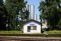 Bahnhof Braunau am Inn Stellwerk 2.JPG