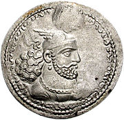 Moneta del re dei re BahramII
