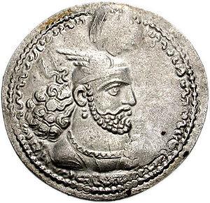 Bahram II - A coin of Bahram II.